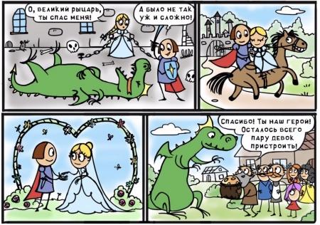 Чем на самом деле занимаются драконы в Арене и ...